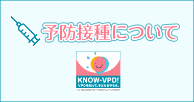 KNOW VPD